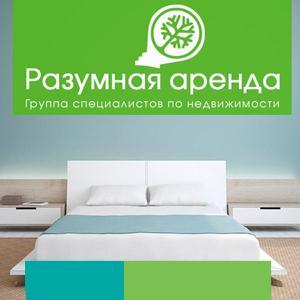 Аренда квартир и офисов Зырянки