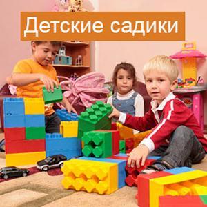 Детские сады Зырянки