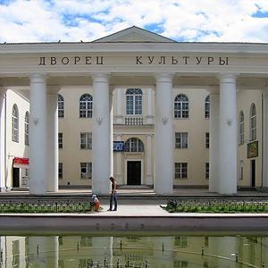 Дворцы и дома культуры Зырянки