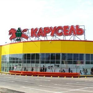 Гипермаркеты Зырянки