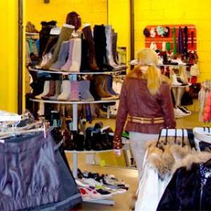 Магазины одежды и обуви Зырянки
