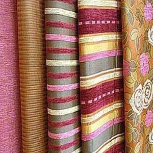 Магазины ткани Зырянки