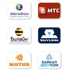 Операторы сотовой связи Зырянки