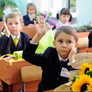 Школы Зырянки