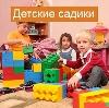 Детские сады в Зырянке