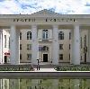 Дворцы и дома культуры в Зырянке