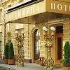 Гостиницы в Зырянке