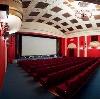 Кинотеатры в Зырянке