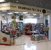 Книжные магазины в Зырянке