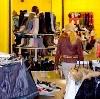 Магазины одежды и обуви в Зырянке