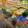 Магазины продуктов в Зырянке