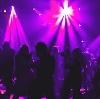 Ночные клубы в Зырянке
