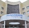 Поликлиники в Зырянке