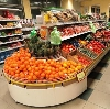 Супермаркеты в Зырянке