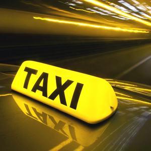 Такси Зырянки
