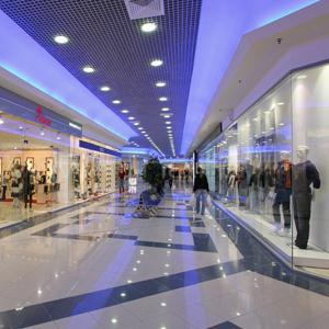 Торговые центры Зырянки